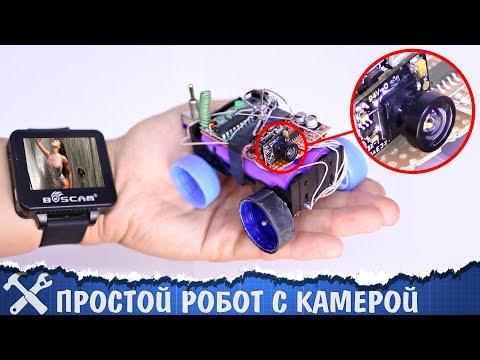 📷Простой робот с