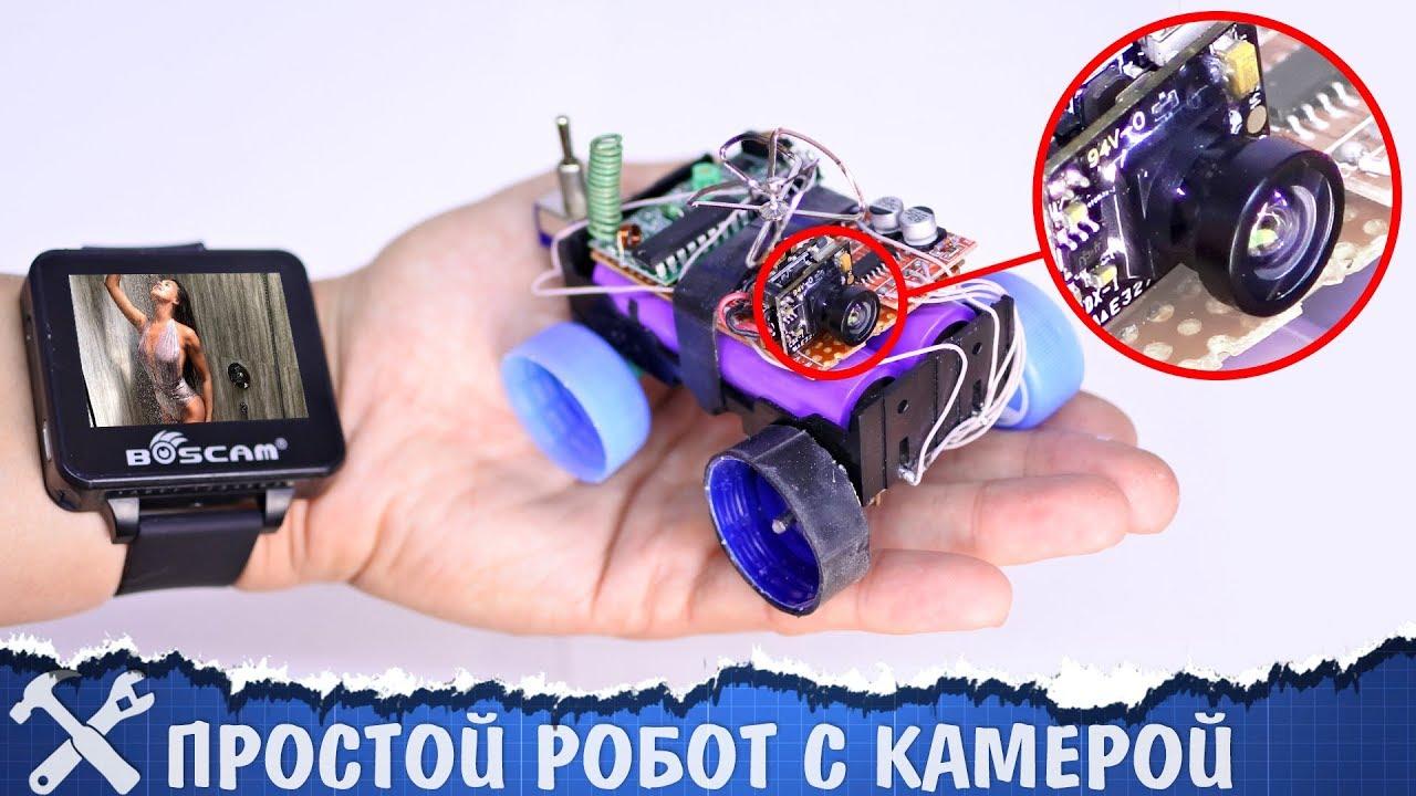 Наипростейший робот своими руками фото 115