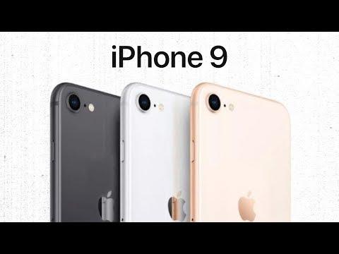iPhone 9 – АНТИКРИЗИСНЫЙ СМАРТФОН НА ПОДХОДЕ