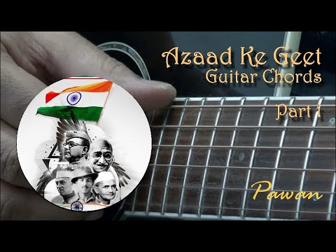 Download Guitar Chords Lesson By Pawan – Top Free MP3 Music