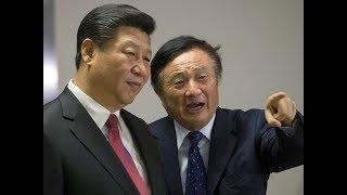 中国新闻 | 刘鹤最后一搏:六年采购万亿美元,美方仍不满要求两年;任正非讲话没用,华为再被绞杀;孟宏伟妻子再现身求保(20190118-2)