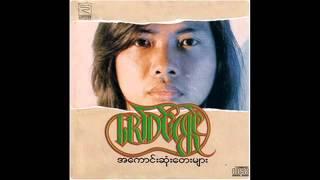 Zaw Win Htut