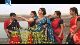 """Parvati Prasad Baruah song """"Sandhiya Belika"""""""