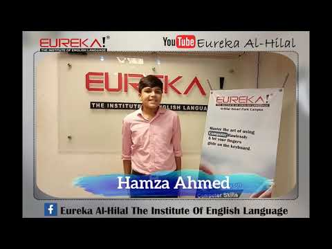 Student's Review | Hamza Ahmed