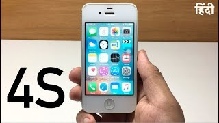 Hindi Review | Apple iPhone 4S