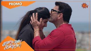 Kannana Kanne - Promo | 12 April 2021 | Sun TV Serial | Tamil Serial