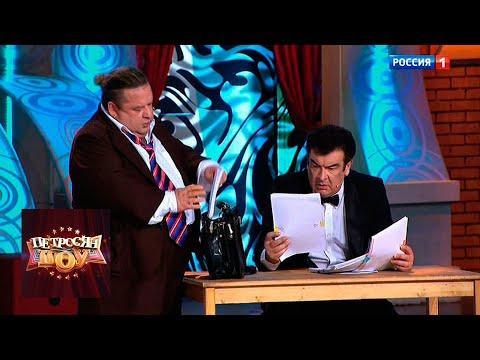 """Александр Морозов и Михаил Смирнов """"Бродвей отдыхает"""""""