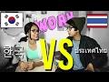 LANGUAGE CHALLENGE - KOREA VS THAILAND (bahasa)