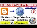 Blogger complete course in urdu part 2 create a professional website on blogger 2018 in urdu hindi mp3
