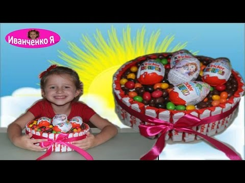 Мастер-класс. Торт из Киндер Сюрпризов! | Master Class.   Kinder Surprise . Подарок на 8 марта
