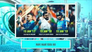 Indian Cricket Team | MS Dhoni's Miracle | 9XM Newsic | Bade | Chote