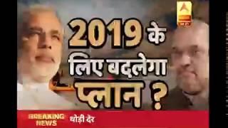 Who Is Shyama Prasad Mukherjee? | Amit Shah In J&K | Big Debate | ABP News