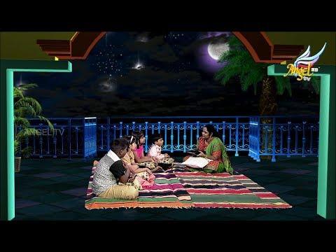 Nila Soru // நிலா சோறு | Episode 104