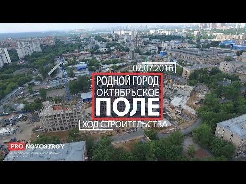 Город Псков: климат, экология, районы, экономика, криминал