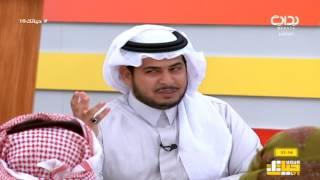 أفضل وقت للمشي في رمضان د صالح الأنصاري حياتك10 Youtube