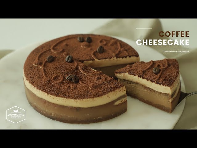 커피 치즈케이크 만들기 : Coffee Cheesecake Recipe : コーヒーチーズケーキ | Cooking tree