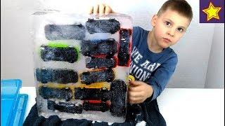 Машинки Игрушки Во Льду Заморозили Наши Машинки Car Toys Frozen