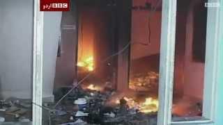 Pakistan Official Muslims Celebrating Eid by Burning  Ahmadi Muslim Houses! BBC News.