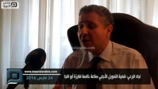 مصر العربية | نجاد البرعي: قضية التمويل الأجنبي صناعة خالصة لفايزة أبو النجا