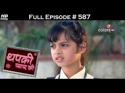 Thapki Pyar Ki - 21st February 2017 - थपकी प्यार की - Full Episode HD