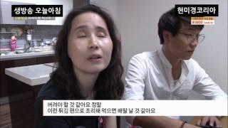 [현미경코리아] USB현미경 방송촬영영상 - 프라이팬확…