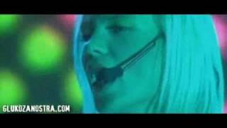 Glukoza - Malish  /  Глюкоза - Малыш  [2004]