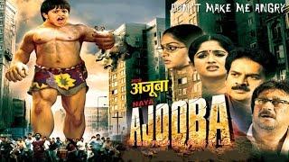 Naya Ajooba | Full Hindi Dubbed Movies | Jackie Shroff | Master Devdas