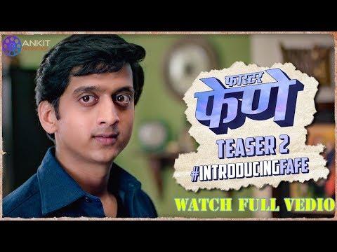 Faster Fene full marathi movie 2017