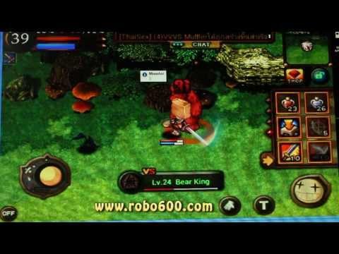 Bot Ro Mobile - บอท ragnarok มือถือ - Robo600 com | FunnyCat TV