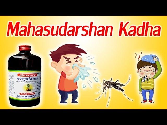 Mahasudarshan Kadha - ?????? ?????, ?????, ????? ?? ???? ???? ???????? ?? ??? ?????????? ????