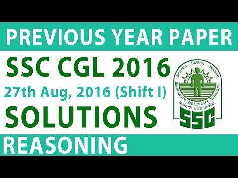SSC CGL Reasoning Solved Paper 2016 in Hindi (27 Aug Shift-I), SSC CGL Previous Year Question Paper