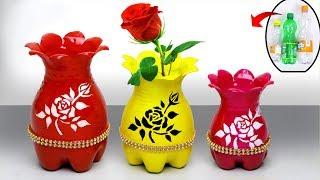 Plastic bottle flower vase // Easy Flower vase making at home // ফুলদানী তৈরি