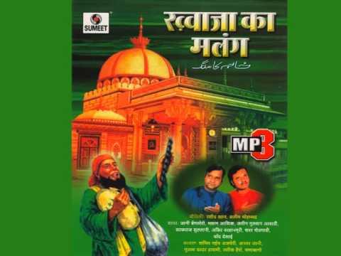 Khwaja Ka Malang - Shamim Naeem Ajmeri - Sumeet Music