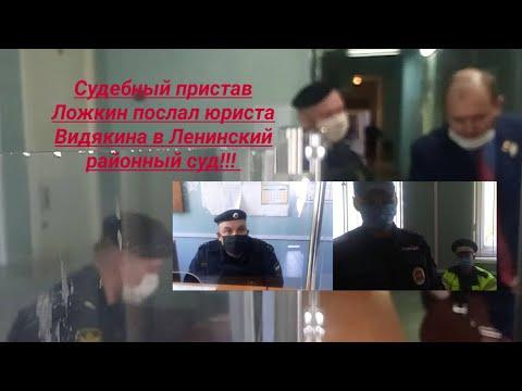 Мировой суд 52 судебный участок БЕСПРЕДЕЛ Масочно - перчаточный режим ч. 2 юрист Вадим Видякин