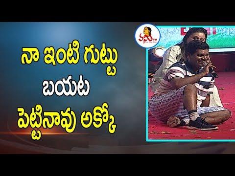 Bithiri Sathi Family At Tupaki Ramudu Pre Release Event   Bithiri Sathi Family   Vanitha TV