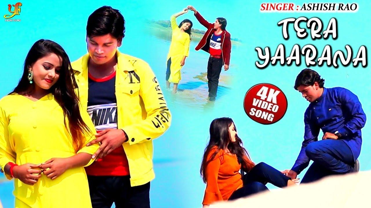 Tera Yaarana | Ashish Rao | तेरा याराना - आशीष राव  | Hindi Video Song 2020 || एक बार जरूर सुने