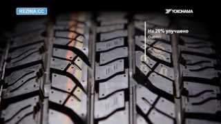 Резина YOKOHAMA Geolandar A/T-S G012 - [Rezina.CC] (Всесезонная)(Всесезонная шина для внедорожников YOKOHAMA Geolandar A/T-S G012. Подробные характеристики шины: http://rezina.cc/index.php?route=product/s..., 2013-09-06T11:43:59.000Z)