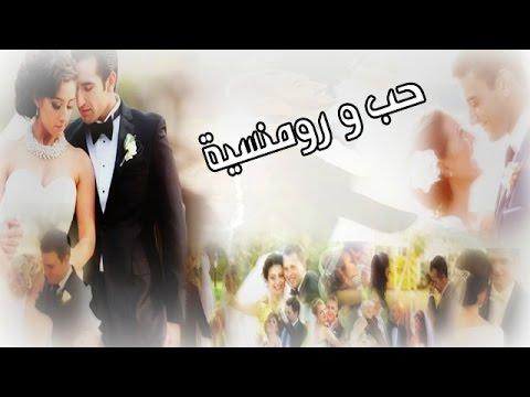 صور عروس وعريس في اجمل لحظات الحب والرومنسية Youtube