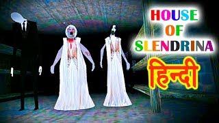 House of Slendrina  Horror
