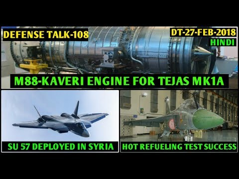Indian Defence News:M88 Kaveri Engine for Tejas Mk1A,Tejas Re-fueling Test,Su 57 spot in Syria,Hindi