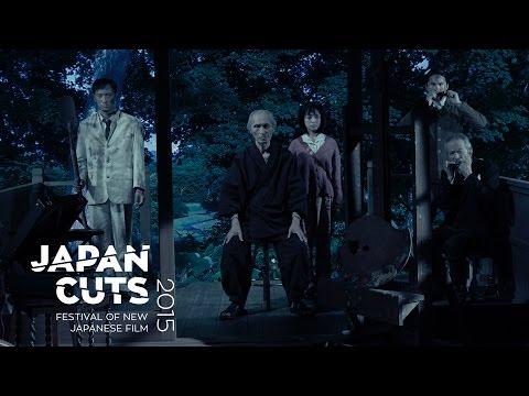 Seven Weeks - Japan Cuts 2015