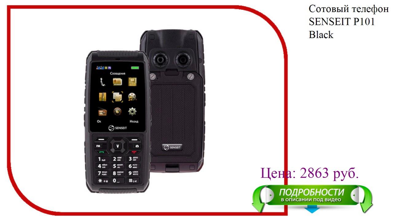 Сотовый телефон SENSEIT P101 Black