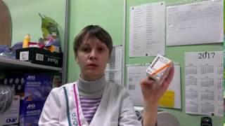 Как лечить язву двенадцатиперстной кишки, де-нол, Новобисмол,  Омез, Омепразол, Эманера