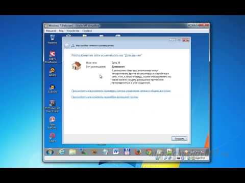 видео: Как перенести windows в virtualbox с помощью paragon