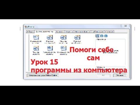Скачать Opera 11 бесплатно - programms-