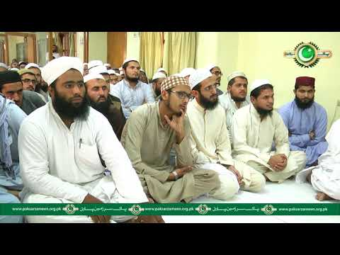 Mustafa Kamal visit to Jamia Binnoria Karachi Mufti Naeem 29 Nov 2017
