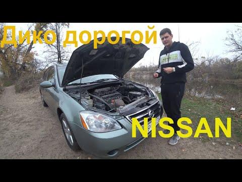 Nissan Altima 2.5s - Шикарный, дорогой американец