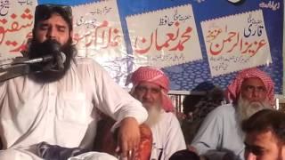 Nazam Qari Binyameen Abid Nazam 2  2015