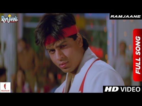 Ram Jaane Title Track |Udit Narayan, Sonu Nigam, Alka Yagnik | Shah Rukh Khan, Juhi Chawla