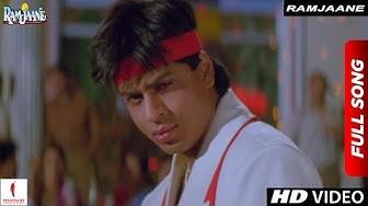 Ram Jaane Title Track |  Udit Narayan, Sonu Nigam, Alka Yagnik | Shah Rukh Khan, Juhi Chawla